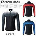 【2020秋冬モデル】PEARL IZUMI(パールイズミ) ウィンドブレークジャケット 3500-BL【5℃〜対応】 [サイクルジャー…