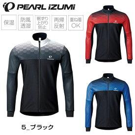 【お盆も営業中】PEARL IZUMI(パールイズミ) ウィンドブレークジャケット 3500-BL【5℃〜対応】 [サイクルジャージ] [冬] [ウェア] [メンズ]