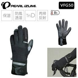 パールイズミ ビジョンウィンターグローブ VFG50【0℃〜対応】 PEARL IZUMI 送料無料 サイクル グローブ 手袋 ウェア◆