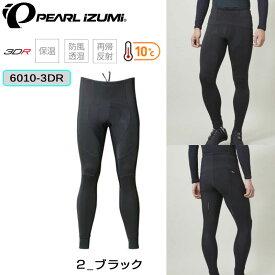 《即納》PEARL IZUMI(パールイズミ) 2019年秋冬モデル ウィンドブレークライトタイツ 6010-3DR【10℃〜対応】[タイツ][レーサーパンツ]