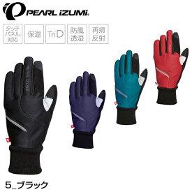 【2020秋冬モデル】PEARL IZUMI(パールイズミ) ウィンドブレークウィンターグローブ 7215【5℃〜対応】 [サイクル グローブ] [手袋] [ウェア] [ロードバイク]