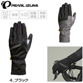 【タイムマシーンセール リターンズ!】【2020秋冬モデル】PEARL IZUMI(パールイズミ) ウィンターライトグローブ 8300【15℃〜対応】 [サイクル グローブ] [手袋] [ウェア] [ロードバイク]
