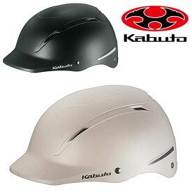 オージーケー技研 BRERO(ブレロ)ヘルメット OGK 土日祝も営業 送料無料 ◆