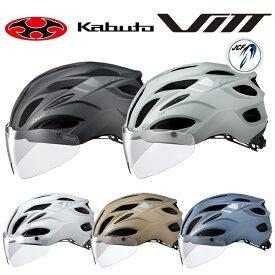 《即納》OGK Kabuto(オージーケーカブト) VITT (ヴィット)サイクリングヘルメット [ヘルメット] [ロードバイク] [MTB] [クロスバイク]