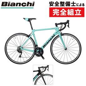《在庫あり》Bianchi(ビアンキ) 2020年モデル SPRINT (スプリント) 105[カーボンフレーム][ロードバイク・ロードレーサー]