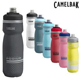 CAMELBACK(キャメルバック) PODIUM CHILL (ポディウムチル) 21OZ 0.62L(620ml)[自転車] [ボトル] [ロードバイク]