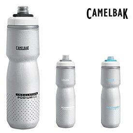 《即納》【土日祝もあす楽】CAMELBACK(キャメルバック) PODIUM ICE (ポディウム アイス) 21OZ 0.62L(620ml)[自転車] [ボトル] [ロードバイク]
