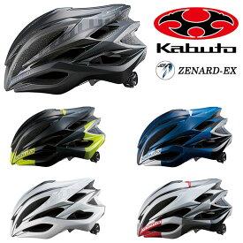 《即納》【あす楽】OGK Kabuto(オージーケーカブト) ZENARD-EX (ゼナードEX)ロードバイク用[自転車・ヘルメット][一般][バイザー無し]