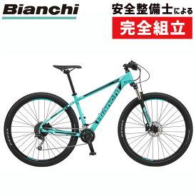 【先行予約受付中】Bianchi(ビアンキ) 2020年モデル MAGMA 29.1 (マグマ29.1アルタス)DEOREMIX[29インチ][ハードテイルAM]