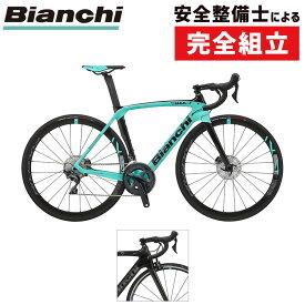 【BIKOTのバックパックプレゼント対象商品】Bianchi(ビアンキ) 2020年モデル OLTRE XR3 DISC (オルトレXR3ディスク)105[ロードバイク・ロードレーサー]