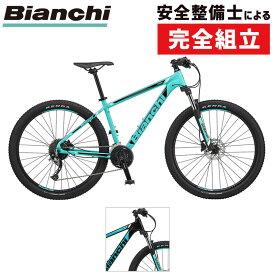 【先行予約受付中】Bianchi(ビアンキ) 2020年モデル MAGMA 27.2 (マグマ27.2)2×9sp[27.5インチ][ハードテイルAM]