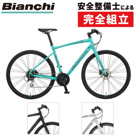 Bianchi(ビアンキ) 2020年モデル C・SPORT2 (C・スポーツ2)CSPORT 2 (Cスポーツ)カメレオンテ[クロスバイク]