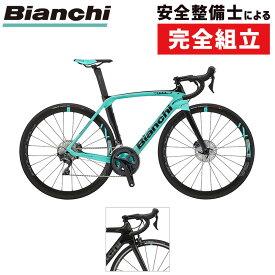 Bianchi(ビアンキ) 2020年モデル OLTRE XR3 DISC (オルトレXR3ディスク)ULTEGRA[ロードバイク・ロードレーサー]