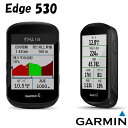 GARMIN(ガーミン) Edge 530(エッジ530) 本体のみ[マップ/ナビ付き][GPS/ナビ/マップ]