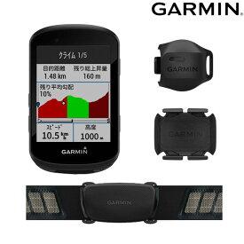 GARMIN(ガーミン)Edge 530 セット[マップ/ナビ付き][GPS/ナビ/マップ]