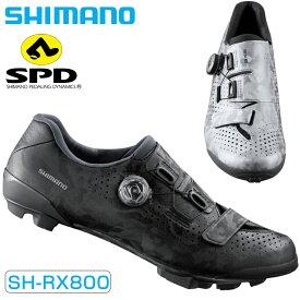 《即納》【土日祝もあす楽】SHIMANO(シマノ) 2020年モデル RX8 SPDペダル用SPDビンディングシューズ 限定モデル SH-RX800 [サイクルシューズ] [サイクリング] [MTB]