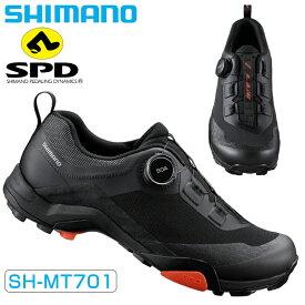 《即納》SHIMANO(シマノ) 2020年モデル MT7 SPDペダル用SPDビンディングシューズ 限定モデル SH-MT701 [シューズ] [サイクルシューズ] [サイクリング] [MTB]