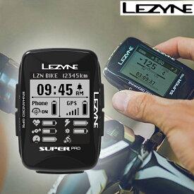 LEZYNE(レザイン) SUPER PRO GPS (スーパープロ)サイクルコンピューター [サイクルコンピューター] [サイコン] [サイクルメーター] [GPS]
