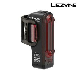 LEZYNE(レザイン) STRIP DRIVE REAR (ストリップドライブリア) リア 充電式 150ルーメン [ライト] [セーフティライト] [リア] [ロードバイク]