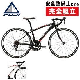 FUJI フジ 2020年 ACE 650 エース650 子供 ジュニア キッズバイク