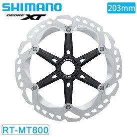 SHIMANO(シマノ) RT-MT800 センターロックナロータイプ 203mm [自転車] RTMT800 [MTB] [パーツ] [ディスクブレーキ] [ローター]