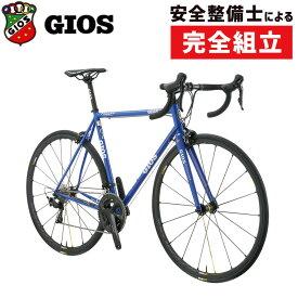 《在庫あり》GIOS ジオス 2020年モデル FELLEO フェレオ 105 ホイール:RS-100 ロードバイク
