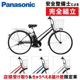 【店舗受取モデル】PANASONIC(パナソニック) 2020年モデル ティモ・DX BE-ELDT756[電動アシスト自転車] [電動自転車]