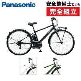 【店舗受取モデル】PANASONIC(パナソニック) 2020年 ベロスター e-bike BE-ELVS772 [電動アシスト自転車] [電動自転車]