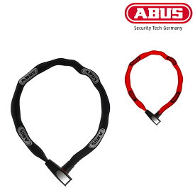 ABUS(アバス アブス) 8807K/110 チェーンキーロック [鍵 カギ かぎ] [ワイヤーロック] [チェーンロック] [ロードバイク]