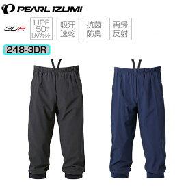 送料無料 GWも営業 一部あす楽 PEARL IZUMI(パールイズミ)サイクルクロップドパンツ248-3DR