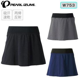 【春夏モデル】PEARL IZUMI(パールイズミ)2020春夏モデル バックフレアースカートW753[スカート] [ウェア] [レディース]