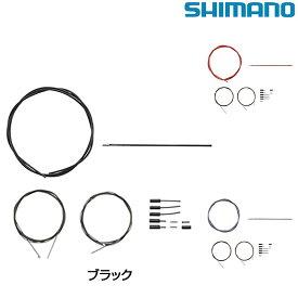《即納》【お盆も営業中】SHIMANO シマノ スモールパーツ・補修部品 シフトケーブル前後セット ロードシフティングケーブルセット (ポリマーコーティング, OT-RS900)Y0BM98010 [ケーブル ワイヤーアクセサリー] [ロードバイク]