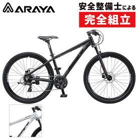 ARAYA(アラヤ) 2020年モデル MUDDY FOX DIRT (マディフォックスダート)MFD[自転車][27.5] [ハードテイル][クロスカントリー][27.5インチ][ハードテイルXC]