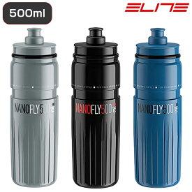 《即納》【土日祝もあす楽】ELITE(エリート) NANOFLY(ナノフライ) ボトル 500ml[保冷ボトル][ボトル・ボトルケージ]