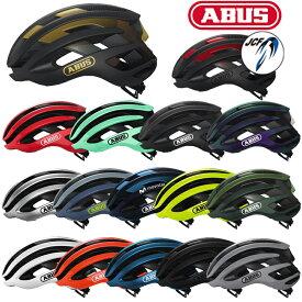 ABUS(アバス アブス) AIRBREAKER (エアブレーカー)超軽量 ロードヘルメット[自転車ヘルメット][JCF公認][バイザー付き]