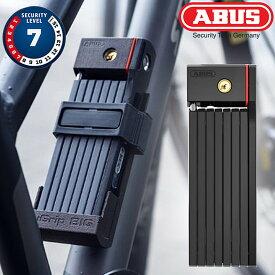 《即納》【あす楽】ABUS(アバス アブス) BORDO U-GRIP 5700/100SH (ボルドUグリップ)100cm コンパクトブレードロック [自転車カギ][キーロック][ワイヤー・チェーン]