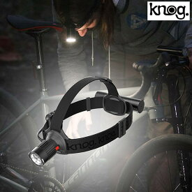 knog(ノグ) PWR HEADTORCH STRAP (PWRヘッドストラップセット)ヘッドトーチ[自転車ライト][ライト][パーツ・アクセサリ]
