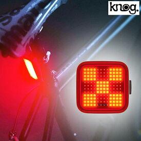 ノグ BLINDER GRID REAR (ブラインダーグリッド)リアLEDライト 充電式 100ルーメン knog セーフティライト リア