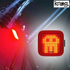 ノグ BLINDER SKULL REAR (ブラインドスカル)リア 充電式 100ルーメン knog あす楽 セーフティライト リア