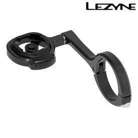 【5月25日限定!エントリーでポイント最大14倍】LEZYNE(レザイン) ALLOY CNC FORWARD MOUNT (マウント)[サイクルコンピューター][GPS/ナビ/マップ][サイクルメーター・コンピューター]