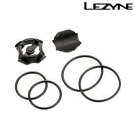 LEZYNE(レザイン) GPS X-LOCK MOUNT KIT (マウントキット)スタンダードマウント[サイクルコンピューター][GPS/ナビ/マップ][サイクルメーター・コンピューター]