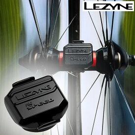 【5月25日限定!エントリーでポイント最大14倍】LEZYNE(レザイン) GPS PRO SPEED SENSOR (スピードセンサー)[サイクルコンピューター][ワイヤレス][サイクルメーター・コンピューター]