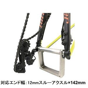 OSTRICH(オーストリッチ) エンド金具リア用12mmスルー [自転車バッグ][輪行・トランスポート][パーツ・アクセサリ]