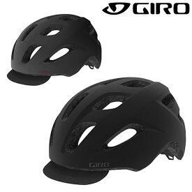 ジロ CORMICK MIPS (コーミックミップス)ロードバイク シティーヘルメット GIRO 一部即納 送料無料