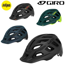 ジロ RADIX MIPS(ラディックスミップス)MTBフリーライドヘルメット GIRO 土日祝も営業 送料無料