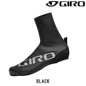 【冬支度おすすめアイテム】GIRO(ジロ) PROOF2.0 WINTER SHOE COVER(プルーフ2.0ウィンターシューズカバー)[自転車シューズカバ]
