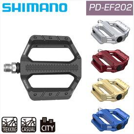 《即納》【土日祝もあす楽】SHIMANO(シマノ) PD-EF202 アルミフラットペダル[フラットペダル][パーツ・アクセサリ]