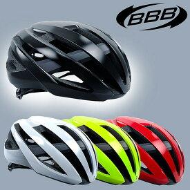 BBB(ビービービー) BHE-09 マエストロロードバイク用ヘルメット[自転車ヘルメット][一般][バイザー無し]