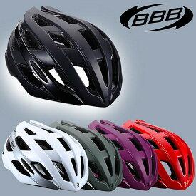 BBB(ビービービー) BHE-151 ホークロードバイク用ヘルメット[自転車ヘルメット][一般][バイザー無し]