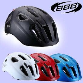 BBB(ビービービー) BHE-171 ソナーロードバイク用ヘルメット[自転車ヘルメット][一般][バイザー無し]